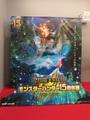 横浜「アソビル」にひと狩り行こうぜ!「モンスターハンター」15周年記念イベントが、本日2/4(火)よりスタート!