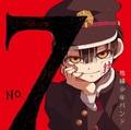TVアニメ「地縛少年花子くん」OPテーマ「No.7」CDが2月26日に発売! ジャケット写真、アーティスト写真、MVも公開