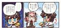 「Fate/Grand Order」、「ますますマンガで分かる!FGO」第129話を更新!