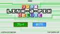 【スイッチ】1,000円以下で楽しめるダウンロードソフト4選!