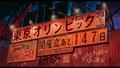 大友克洋監督「AKIRA」が、TAAF2020のオープニング作品に決定! 4Kリマスターの初上映が決定!