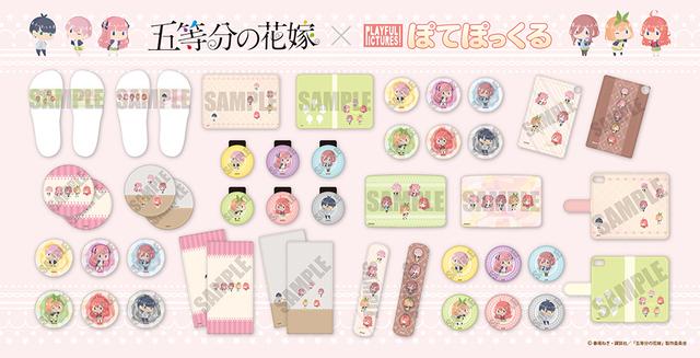TVアニメ「五等分の花嫁」より、オリジナル描き起こしの3WAY缶バッジ&手帳型スマホケースが新発売!