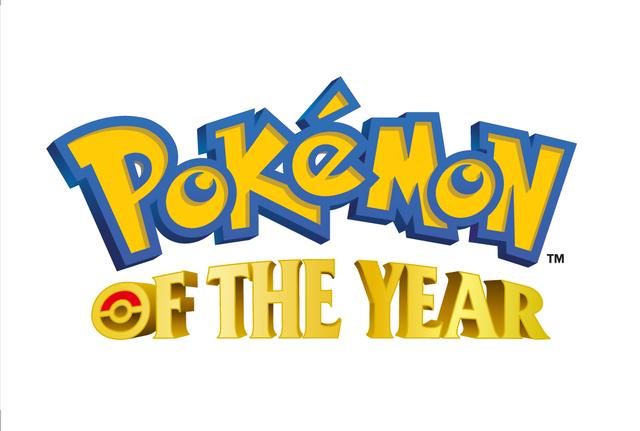 最も愛されたポケモンを決める初の投票企画が開催! 「Pokémon Day」記念企画 「ポケモン・オブ・ザ・イヤー」がスタート