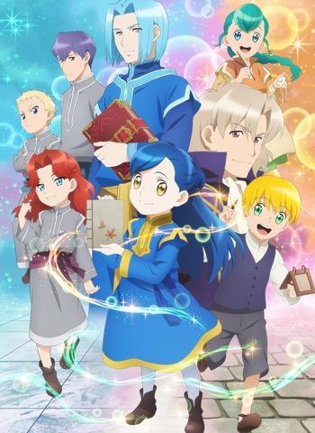 TVアニメ「本好きの下剋上 司書になるためには手段を選んでいられません」第2部の放送開始日が4月4日に決定! 15秒CMも公開