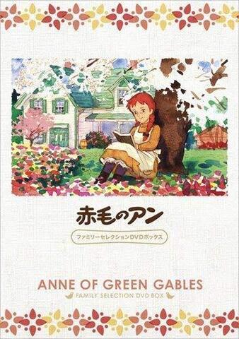 アンの生きる現実は、空想を使わないと描写できない――。「赤毛のアン」第12話を見る【懐かしアニメ回顧録第63回】