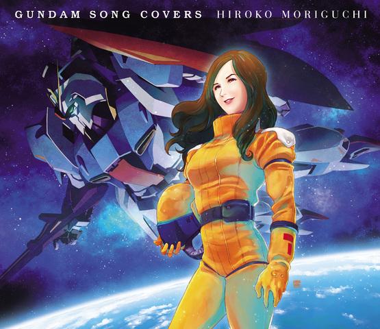 森口博子「GUNDAM SONG COVERS 2」楽曲投票数5万票突破! 生歌が当たるTwitterキャンペーン開催!