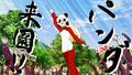 これが「ドMキャラ」を演じる秘訣!? TVアニメ「群れなせ!シートン学園」徳井青空×芹澤優インタビュー