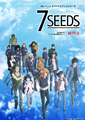 Netflixオリジナルアニメ「7SEEDS」第2期の配信日が3月26日に決定! 第3弾キービジュアルも公開