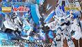 「機動戦士ガンダムUC」より、ユニコーンガンダム ペルフェクティビリティがMGで登場!! 6月配送分が予約受付開始!!