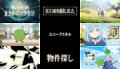 アニメ「転生したらスライムだった件」と「SUUMO」がコラボ! あの人気キャラの部屋を大公開&自分好みの部屋を診断できる!