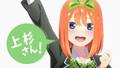 TVアニメ第2期「五等分の花嫁∬」、2020年10月放送決定! ティザービジュアル&ティザーPVが公開!!