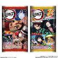 大人気アニメ「鬼滅の刃」から、貴重な雑誌掲載イラストも多数収録されたカード付ウエハース2弾が登場!