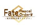 「Fate/Grand Order」、「1900万DL突破キャンペーン」や、「カルデアボーイズコレクション 2020」の開催決定など9つの最新情報を公開