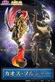"「ART WORKS MONSTERS」シリーズ第2弾""青眼の白龍""と同等の能力を持つ最強の戦士「カオス・ソルジャー」が降臨!!"