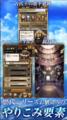 オススメゲーム紹介! PS1で発売された名作RPG「アークザラッド」シリーズの正統続編「アークザラッド R」