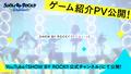 スマホ向けリズムゲーム「SHOW BY ROCK!! Fes A Live」の配信時期が2020年春に決定! 出演バンドを紹介する新たなPVも公開