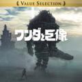 「PS Plus」の3月アップデート情報が公開!フリープレイ対象タイトルに「ソニックフォース」と「ワンダと巨像 Value Selection」が登場