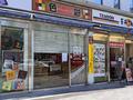 豚骨ラーメン店「色彩」が店舗リニューアルのため2月20日をもって閉店
