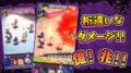 アキバ総研編集部が選ぶ! ゲームアプリオススメ5選!