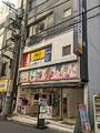 家庭用ゲームショップ「ゲオGAMESアキバ店」が明日2月29日をもって移転のため一時閉店。営業再開は3月14日