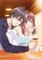 ComicFesta「僧侶枠」の4月新作は「俺の指で乱れろ。〜閉店後二人きりのサロンで…〜」に決定!...