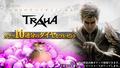 ネクソンが贈るスマホ向け新作MMORPG「TRAHA(トラハ)」の事前登録がスタート! プレミアムβテストの参加者も募集開始