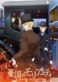 """ホームズすら翻弄した""""犯罪卿""""モリアーティが主人公! TVアニメ「憂国のモリアーティ」ビジュアル第1弾&メインスタッフ発表"""