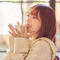 内田真礼、10thシングルカップリング楽曲「Love for All Stars」試聴動画公開!