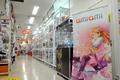 「アイドルマスター シンデレラガールズ」のクールなアイドル・橘ありすが「オンリーマイフラッグ」のステージ衣装でフィギュア化
