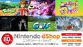 Switch11タイトルがすべて1,000円以下! D3PのSwitch/3DS用ダウンロードソフトが最大80%オフになるセールが開始