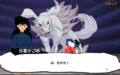 「犬夜叉」初のスマホRPGアプリ「犬夜叉-よみがえる物語-」が本日3月5日よりサービス開始! ログインキャンペーンも実施中