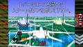 セガの名作フライトシューティングをSwitchで再現!「SEGA AGES G-LOC AIR BATTLE」の詳細情報が公開