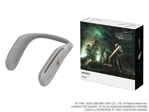 ソニー、「ファイナルファンタジーVII リメイク」とコラボしたPS4カバーとウェアラブルネックスピーカー、本日より注文受付開始!