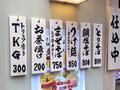 鶏そば鯛そば「きょうすけ」が明日3月9日OPEN! 「北海道らぁ麺 ひむろ 秋葉原店」跡地 ※3/12追記「とりそば」の写真を追加