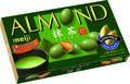 食べさせてもらおうか。低GIの製品とやらを! ガンダムと明治アーモンドチョコのコラボキャンペーン、本日より開始!