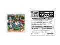 ロッテ「ビックリマンチョコ」×カルビー「プロ野球チップス」がコラボ決定!「ビックリマンプロ野球チョコ」、3月17日発売!