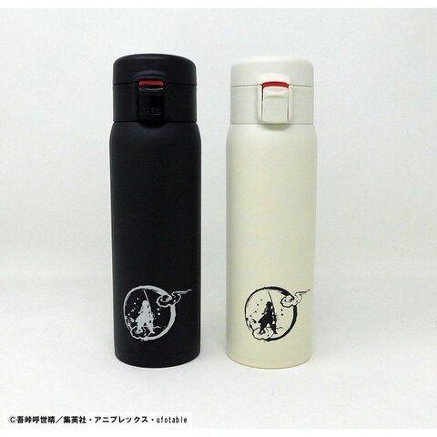 「鬼滅の刃」から、表面に日輪刀を構える炭治郎のシルエット、裏面には「悪鬼滅殺」の文字が入ったステンレスボトルが登場!