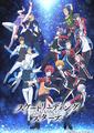 谷口悟朗×枢やな×J.C.STAFFによるアニメ「スケートリーディング☆スターズ」7月放送決定! キャラクタービジュアル&追加キャストも公開