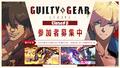 「ギルティギア」シリーズ最新作「GUILTY GEAR -STRIVE-」のクローズドβテストが開催決定! 参加者も募集中