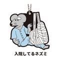 話題の4コマ漫画「100日後に死ぬワニ」がラバーマスコットに! 3月21日よりカプセルトイにて発売