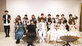16年目のテーマは「COLORS」! 色とりどりのアーティストが集った「アニサマ2020」出演者第1弾発表!