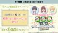 3/22(日)25時~のComicFestaアニメは「ComicFestaアニメ のど自慢大会」を放送決定! TOKYO MXにて!!