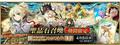 「Fate/Grand Order」、リアル脱出ゲームなど、10個のFGO PROJECT関連情報が発表!「Fate/Grand Order カルデア放送局 臨時ライト版」情報公開!!