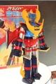アトランジャー、シャイアード、レッドホークヤマト──ロマンあふれる合体ロボット&マシンの原画が大集合! 「アオシマ 合体ロボット&マシン ボックスアート展」レポート!