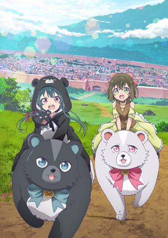 TVアニメ化決定の「くま クマ 熊 ベアー」、キービジュアル、第1弾PV、スタッフ、キャストを公開! クマの着ぐるみで異世界最強冒険者に!