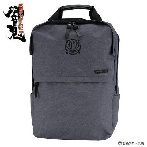 「仮面ライダー響鬼」より、「猛士」のマークがデザインされたビジネスリュックが登場! B4サイズが収納できるサイズ感でポケットも多め!!
