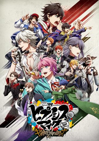 「ヒプノシスマイク-Division Rap Battle-」Rhyme Anima、2020年7月放送決定! PVついに公開!