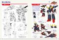 勇者シリーズ30周年メモリアルブック デザインの視点から読み解く、勇者ロボ誕生の軌跡! 「勇者シリーズデザインワークスDX」2020年4月4日発売!