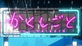 原作・久米田康治が漫画家生活30年で初のテレビ出演! 春アニメ「かくしごと」特集が4月14日に放送決定