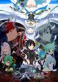 西川貴教とASCAがコラボ! 春アニメ「白猫プロジェクト ZERO CHRONICLE」OP曲「天秤-Libra-」が5月27日にリリース決定